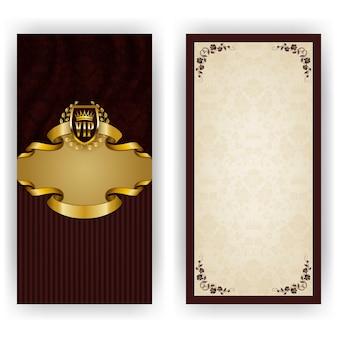 Элегантный шаблон для роскошной пригласительной открытки