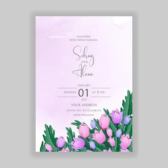 水彩の緑の葉とエレガントなチューリップの花の結婚式の招待カードテンプレート