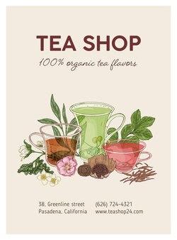 おいしいお茶、花、葉、テキストの場所のカップとエレガントな縦のチラシやポスターのテンプレート。店舗やショップの広告、プロモーションのためのビンテージスタイルのリアルなベクトルイラスト。
