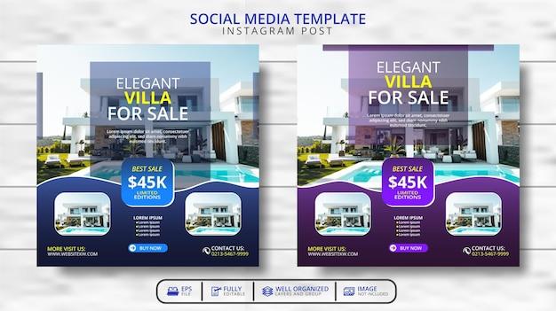 Элегантная вилла на продажу в социальных сетях, продвижение шаблона