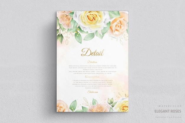 エレガントな水彩花のウェディングカード