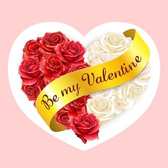 黄金のバレンタインリボンとエレガントな水彩ハートローズ枕