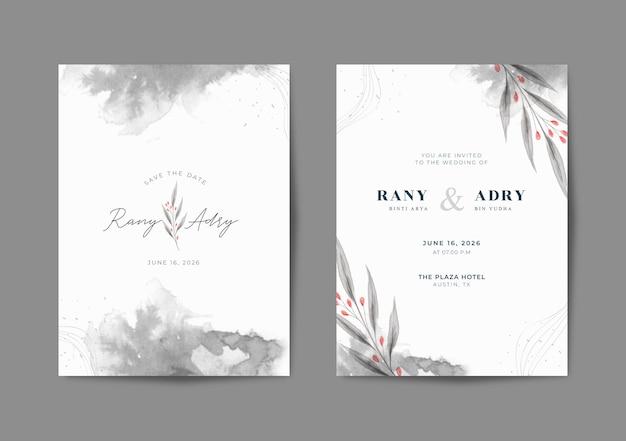 Элегантный акварельный шаблон свадебной открытки