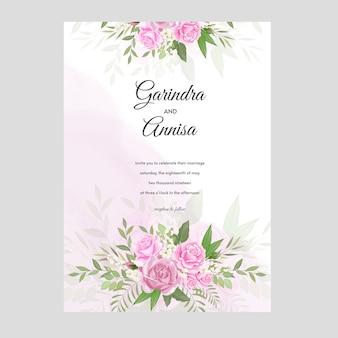 エレガントな水彩結婚式の招待カードテンプレートデザイン