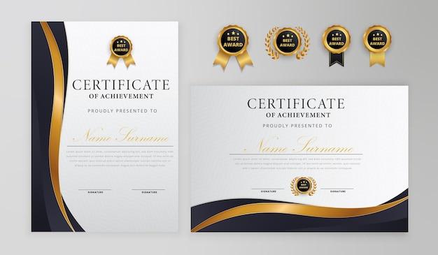 ビジネスと卒業証書のテンプレートのためのエレガントな波の黒と金の証明書のボーダーバッジ