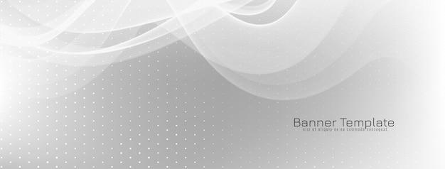 Elegant wave style grey color banner design vector