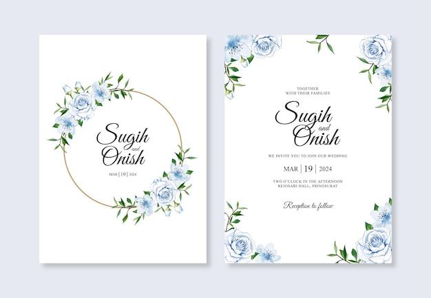 수채화 꽃과 우아한 웨딩 카드 초대장 서식 파일