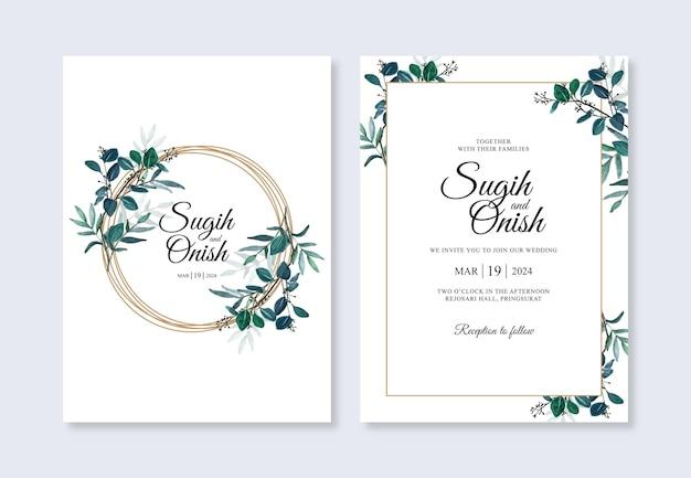 수채화 단풍으로 우아한 웨딩 카드 초대장 서식 파일