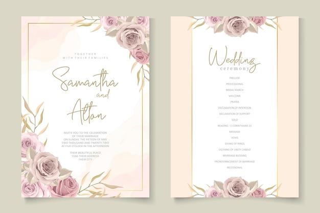 美しいバラのエレガントなウェディングカード