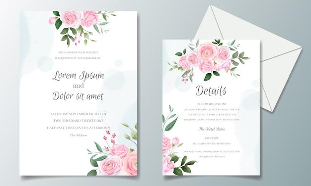 美しいピンクのバラと緑の葉入りのエレガントな結婚式の招待カードテンプレート
