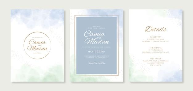 手塗り水彩スプラッシュとエレガントな結婚式の招待カードテンプレート