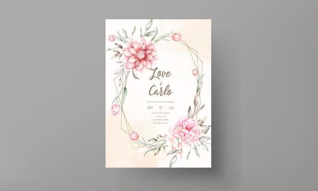 美しい水彩画の花の装飾品とエレガントな結婚式の招待カード