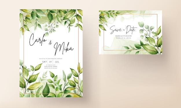 Элегантный свадебный пригласительный билет с красивыми акварельными листьями
