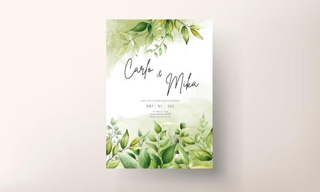 美しい水彩画の葉とエレガントな結婚式の招待カード