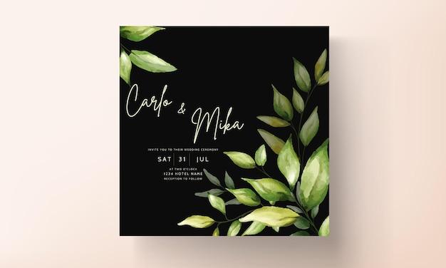 Elegante biglietto d'invito per matrimonio con bellissime foglie ad acquerello