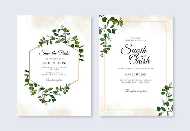 수채화 단풍으로 우아한 결혼식 초대 카드