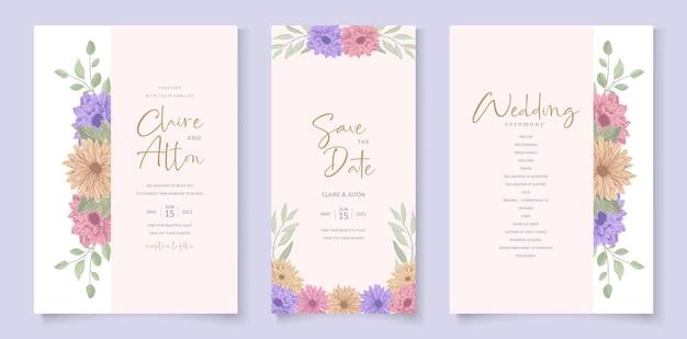美しい菊の花とエレガントな結婚式の招待状のデザイン