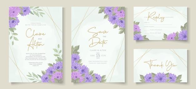 紫色の菊の花飾りとエレガントな結婚式の招待状のデザイン