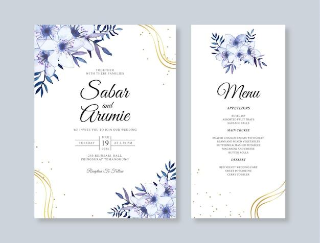 水彩花柄のエレガントな結婚式の招待状セット テンプレート