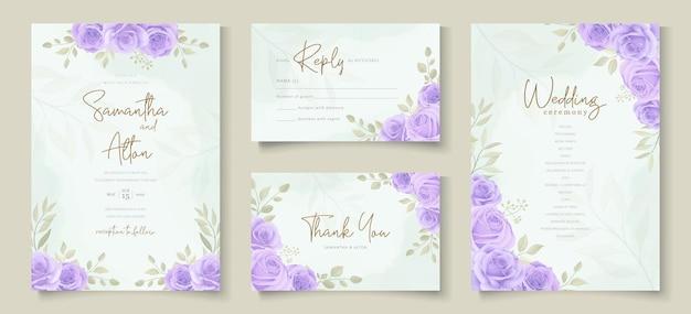 꽃 보라색과 우아한 결혼식 초대장 서식 파일