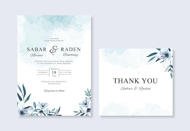 水彩花柄とスプラッシュとエレガントな結婚式の招待状のテンプレート
