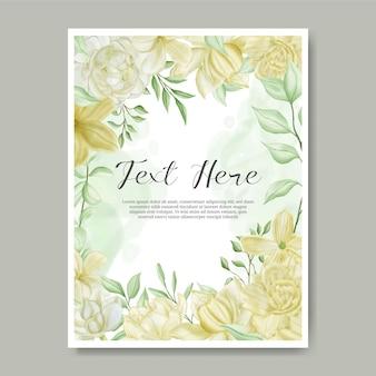 水彩花飾りのエレガントな結婚式の招待状のテンプレート