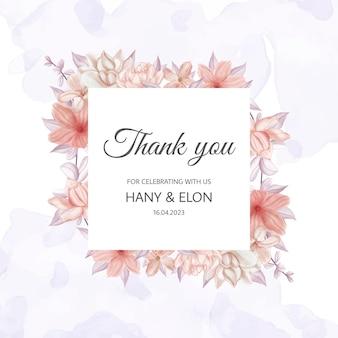 水彩花のフレームとエレガントな結婚式の招待状のテンプレート