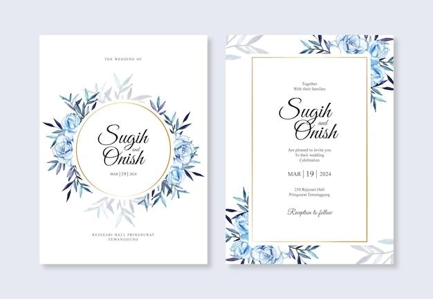 수채화 꽃과 우아한 결혼식 초대장 서식 파일