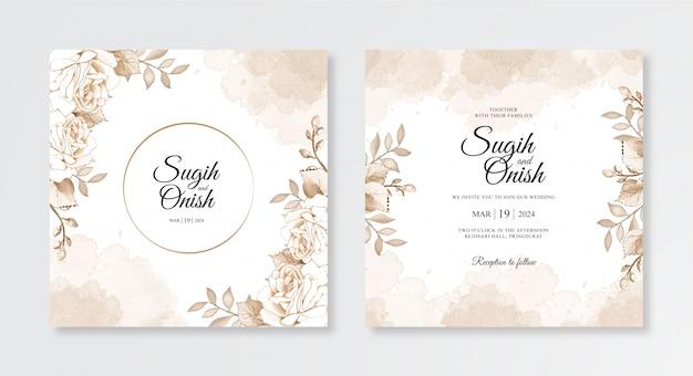 水彩花柄のエレガントな結婚式の招待状のテンプレート
