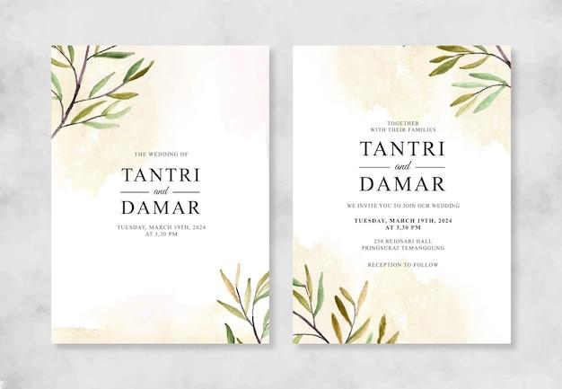 Элегантный шаблон свадебного приглашения с акварельной листвой