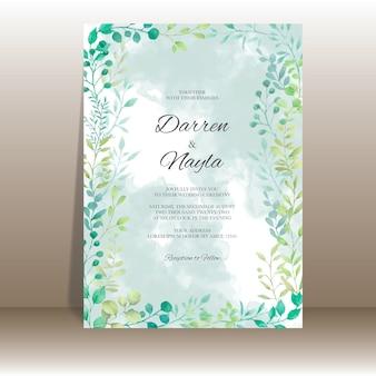 水彩の葉とエレガントな結婚式の招待状のテンプレート