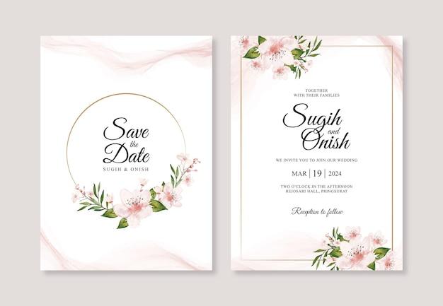 수채화 스플래시와 우아한 결혼식 초대장 서식 파일