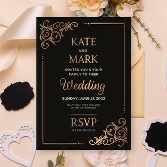 우아한 결혼식 초대장 서식 파일