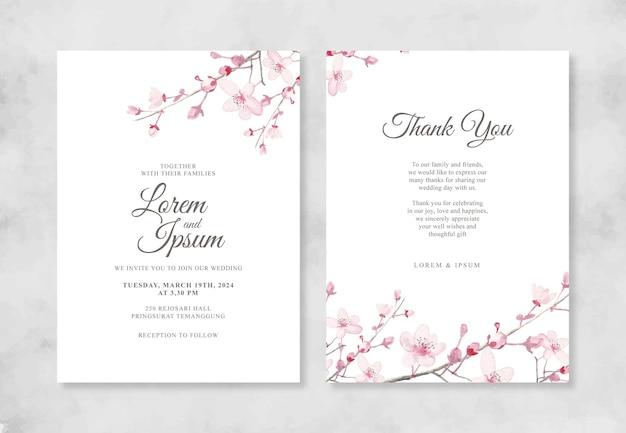 手描きの水彩画の桜とエレガントな結婚式の招待状
