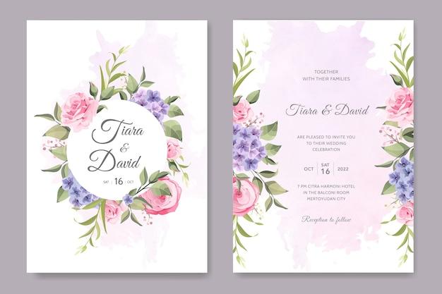 アジサイの花のテンプレートとエレガントな結婚式の招待状