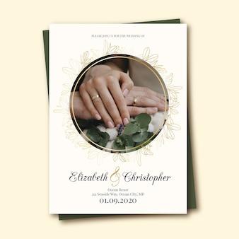 Elegant wedding invitation with photo