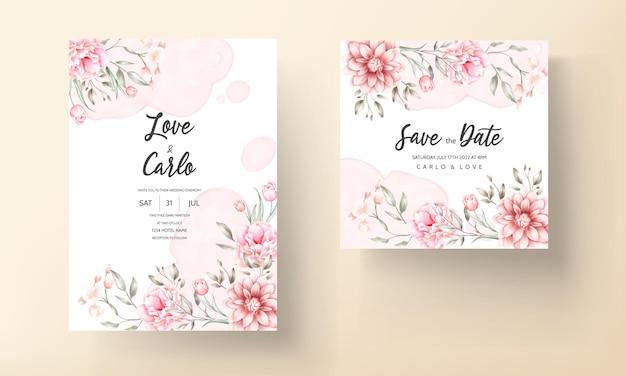 水彩花をモチーフにしたエレガントな結婚式の招待状