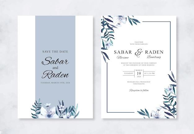 Элегантное свадебное приглашение с акварельными цветами