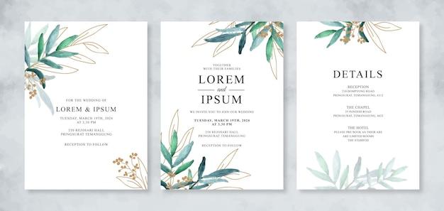 水彩画の葉とエレガントな結婚式の招待状