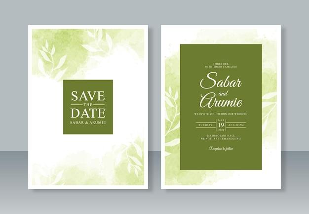 緑と葉の水彩スプラッシュ絵画とエレガントな結婚式の招待状