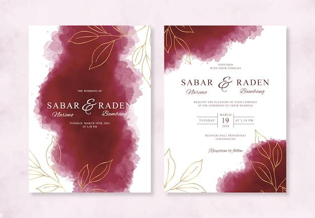 Элегантное свадебное приглашение с акварельным всплеском