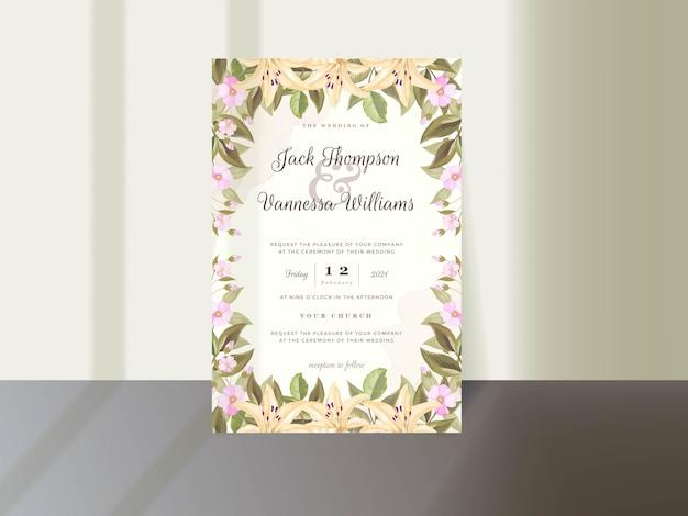 ユリの花と葉とエレガントな結婚式の招待状