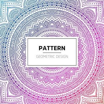우아한 화이트 만다라 패턴