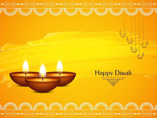 Элегантный желтый цвет фестиваля happy diwali