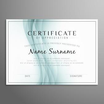 Дизайн стильного волнистого сертификата
