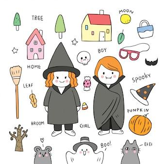 Element cartoon cute halloween vector.