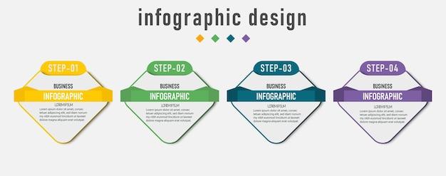 要素のインフォグラフィック、ビジネスグラフィック図、4つのステップのタイムライン