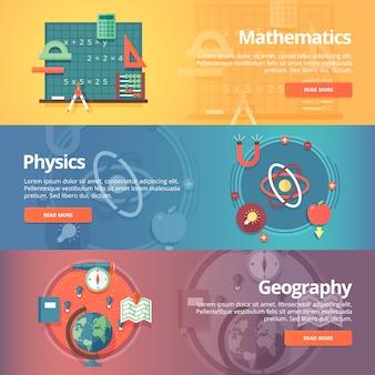 초등 수학. 기본 수학. 물리학 과목. 지리 과학. 학교 과목. 교육 및 과학 배너 세트. 개념.