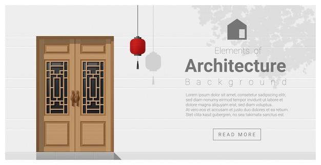 Elements of architecture , front door background