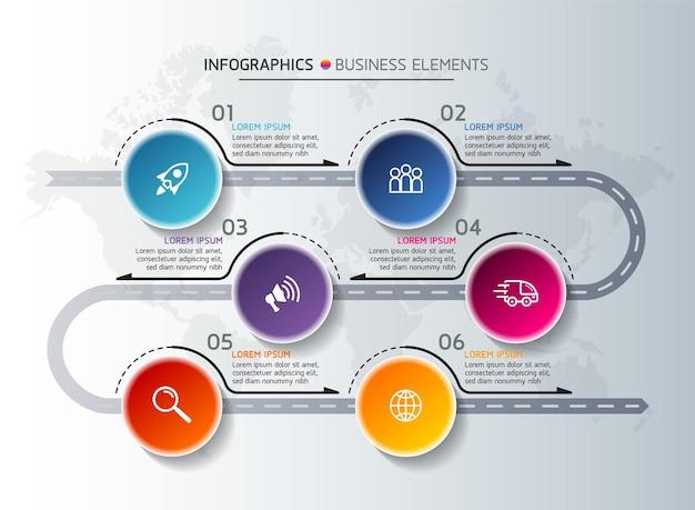 인포 그래픽 요소. 프레젠테이션 및 차트. 단계 또는 프로세스. 옵션 번호 워크 플로 템플릿 디자인. 6 단계.